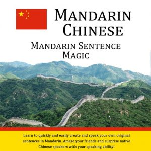 Mandarin Sentence Magic - CD