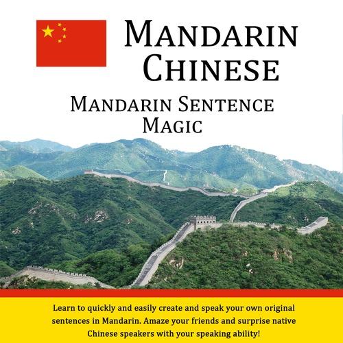Mandarin Sentence Magic - CD