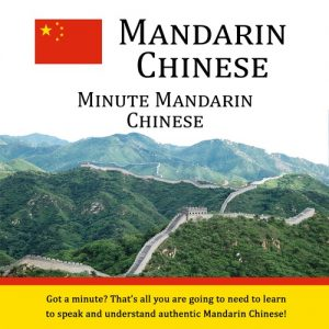 Minute Mandarin Chinese - CD