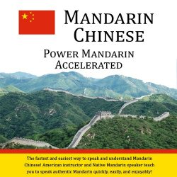 Power Mandarin Accelerated - CD