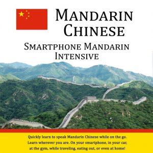Smartphone Mandarin Intensive - CD